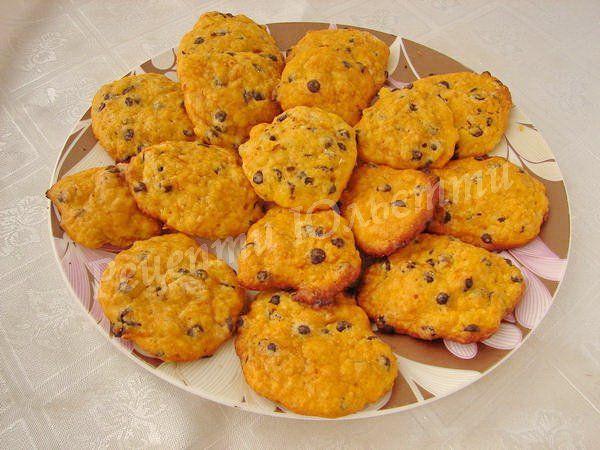 печиво з гарбуза