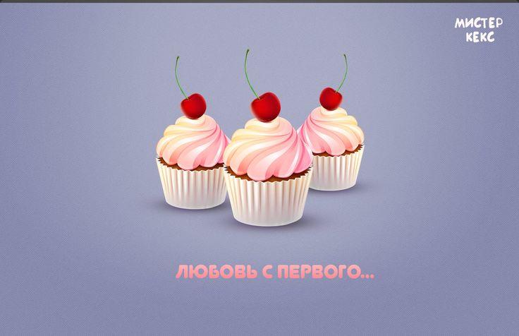 www.misterkeks.ru
