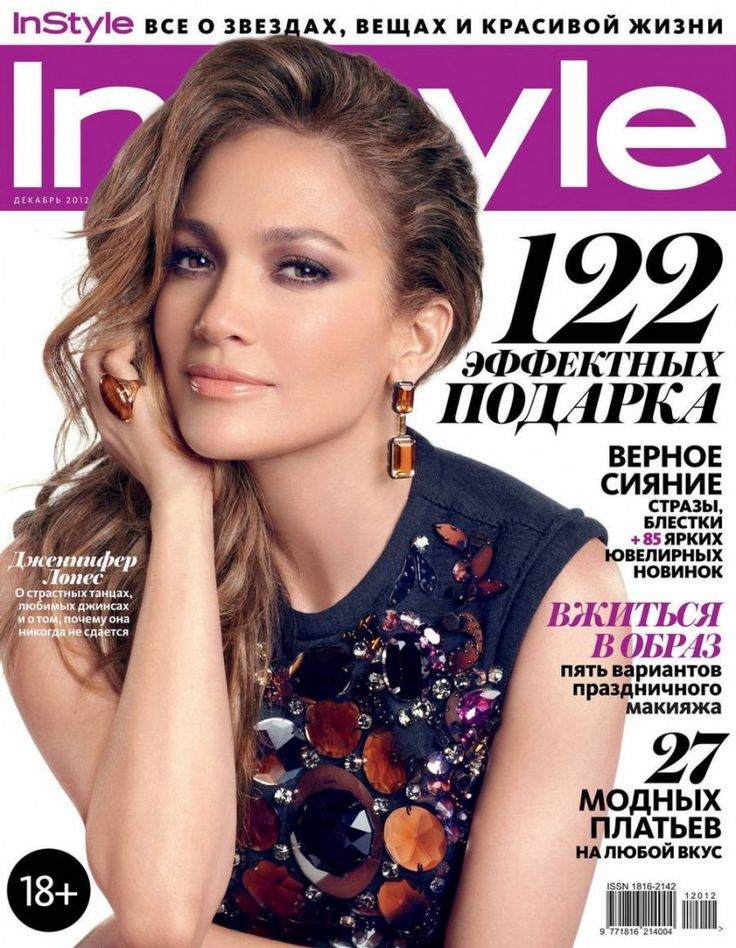 25 Best Magazines Instyle Images On Pinterest Magazine Covers Fashion Magazines And In Style
