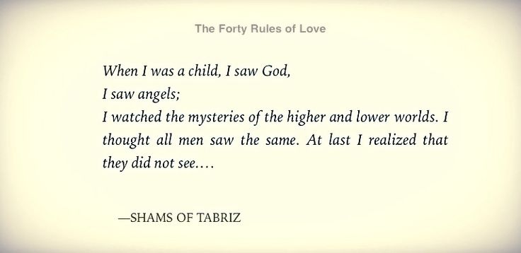 The Forty Rules of Love: