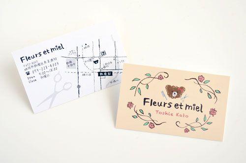 Fleurs et miel、ショップカード。 | ショップツールデザインSTAFF BLOG