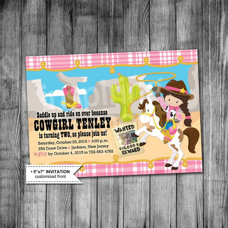Cowgirl Birthday Invitation | Western | Girl Birthday Party | Party | 5x7 | Printable | Customized | Cowgirl Photo | Wanted Poster by InspiringMomentsDG on Etsy