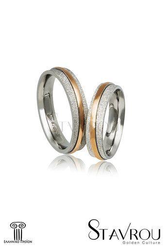 βέρες γάμου - αρραβώνων από ασήμι επιπλατινωμένο και ροζ χρυσό / A143 logo / 5.00 mm #βέρες_γάμου #βέρες_αρραβώνων #κοσμήματα_χαλάνδρι