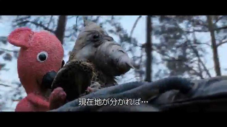 「クーキー」カーチェイス動画