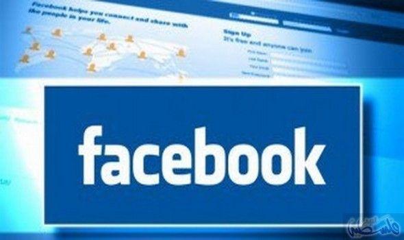فيسبوك ت علن إتمام صفقة مع Wwe لبث مباريات المصارعة Highway Signs Facebook Signs