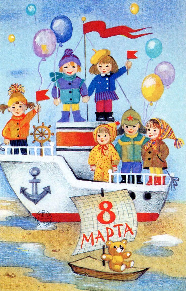 Картинка с 8 марта в детский сад, днем рождения женщину