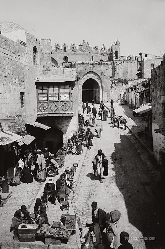 Street scene inside Damascus Gate. Jerusalem, Palestine. 1900-1920