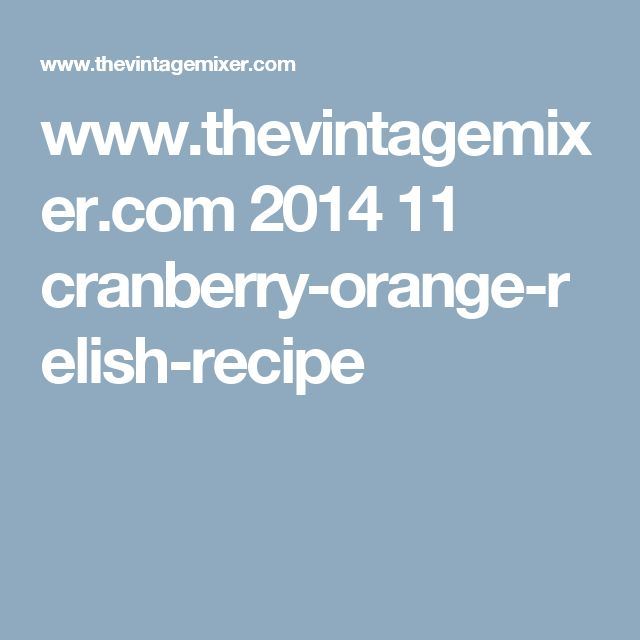 www.thevintagemixer.com 2014 11 cranberry-orange-relish-recipe