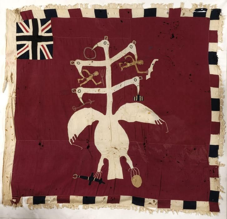 Africa | Fante people, Ghana | Detail from an Asafo Flag |  Gaia Auctions catalogue