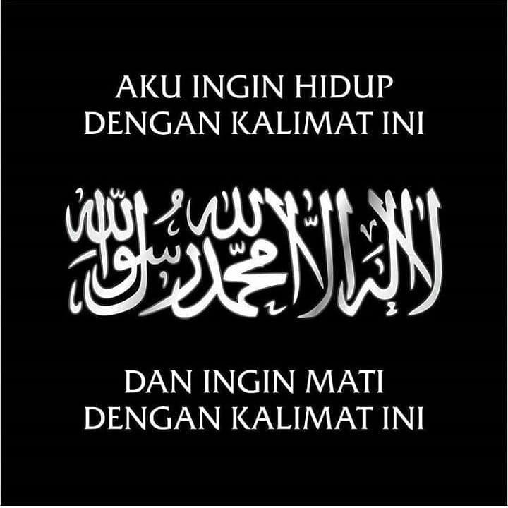 76 Gambar Allah Dan Nabi Muhammad Paling Hist