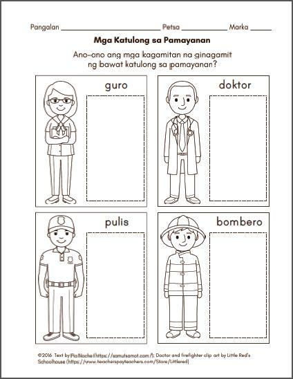Alpabetong Filipino Worksheet For Grade 1 : 23 best ava filipino worksheets images on pinterest