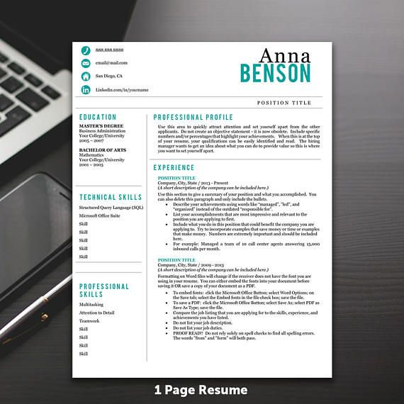 Resume Template - Professional Resume Template, Modern Resume - professional profile template