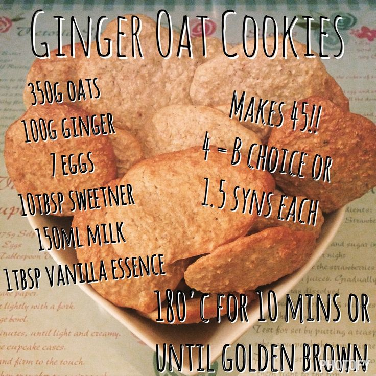 My Recipe for Ginger Oat Slimming World Cookies