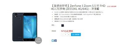 ZenFone 3 Zoom Goes On Sale in Taiwan