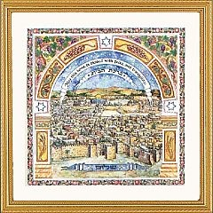 Home Blessing (Jerusalem) by Mickie Caspi. May this home be blessed with peace and tranquility. Jerusalem is beautifully recreated in detail in this stunning illumination. On the arch surrounding the city are the biblical seven species of the Land of Israel: wheat, barley, grapes, olives, figs, dates & pomegranates.