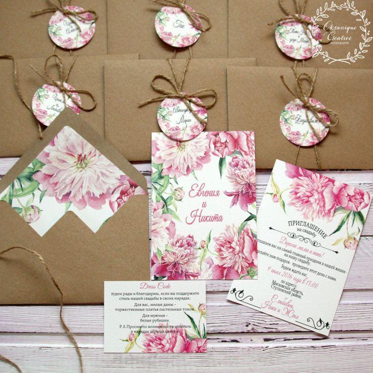 Приглашение в конверте, Пионы,  бледно-розовый, розовый, сиреневый, приглашения на свадьбу, акварель, watercolor, peony, invitation, wedding, stationery, приглашения, свадьба