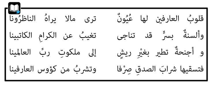 كتاب صلاح الأمة في علو الهمة
