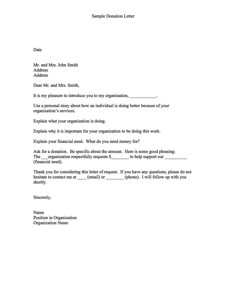 Best 25+ Fundraising letter ideas on Pinterest Nonprofit - avoid trashed cover letters