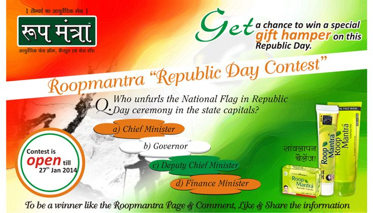 Be a Hero on this Republic day.  Participate in #Roopmantra #RepublicDayContest & Win a special gift hamper.  To be a winner like the Roopmantra page & comment,like,share the post to be a winner.