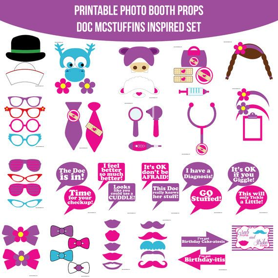 Instant Download Doc McStuffins Inspired by AmandaKPrintables