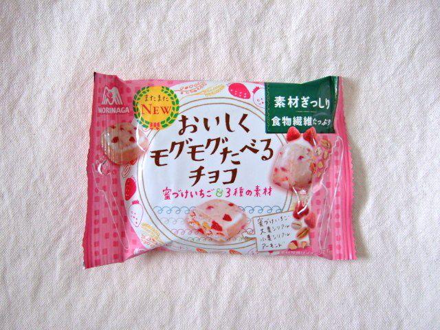 mogumogu-choco1 #design #package #japanese