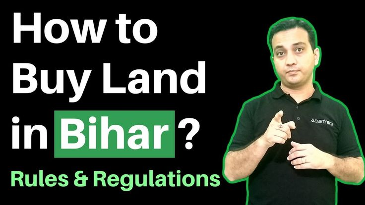 Land Laws in Bihar -  Agricultural Land & Non Agricultural  Know all the important points of land laws in Bihar regarding Agricultural land & Non Agricultural land and The Bihar land reforms (fixation of ceiling area and acquisition of surplus land) act, 1961.   #RealEstate #BiharLandReformsAct #BiharLandLaws #AssetYogi