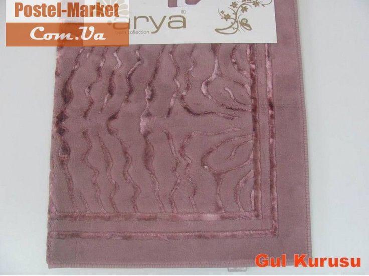 Коврик для ванной Arya Zebra темно-розовый. Купить Коврик для ванной Arya Zebra темно-розовый в интернет магазине Постель маркет (Киев, Украина)