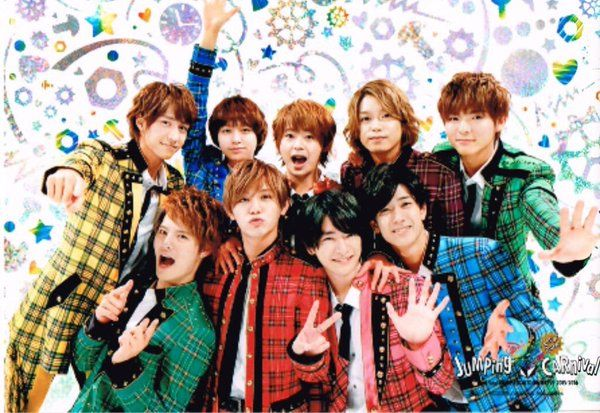 Hey! Say! JUMP Live Tour Concert 2016 JUMPing CARnival
