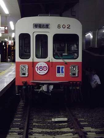 小ぶりな電車、今日の終電が静かに駅に休む。鮮やかなピンク色も、眠りにつく時間だ。[2011/8 瓦町駅 高松琴平電気鉄道志度線1100S瓦町行終着(600形)]© 2010 風旅記(M.M.) 風旅記以外への転載はできません...