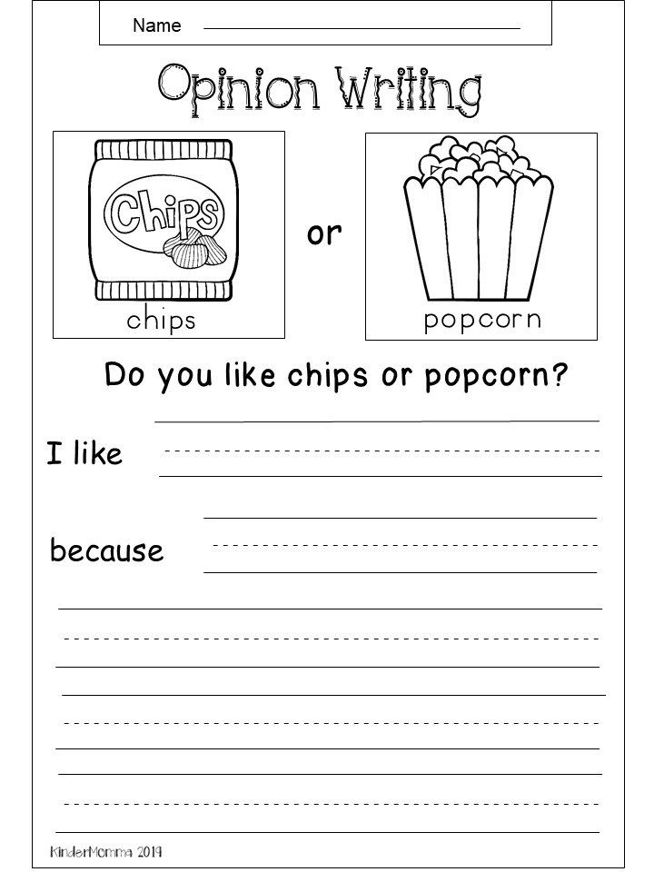 Free Opinion Writing Printable Kindermomma Com Kindergarten Writing Prompts Elementary Writing Homeschool Writing