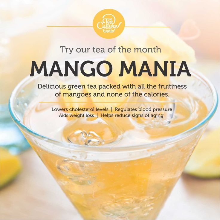 It's the yummylicious month of May, and we're presenting our all new flavour of the month: MANGO MANIA! Did you ever imagine what mango tea would be like ? It's extremely light, non pulpy, very refreshing and extremely healthy. try it to believe it!