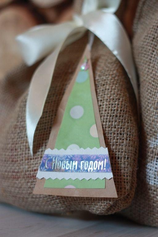 Christmas gifts, wraps, DIY