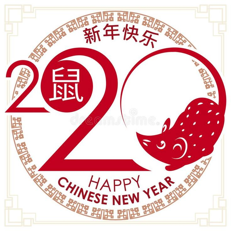 Red Design With Silhouettes For Chinese New Year Of The