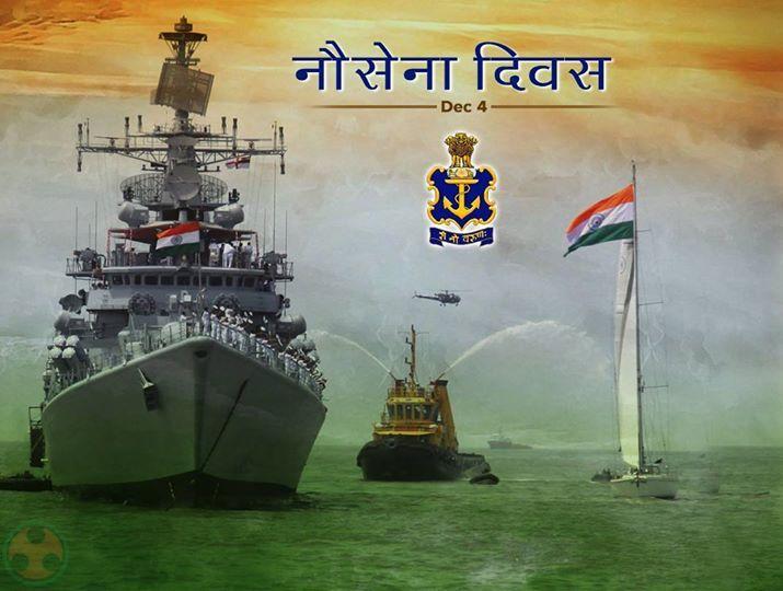 Indian Navy Day 2014 Indian Navy Day Navy Day Indian Navy