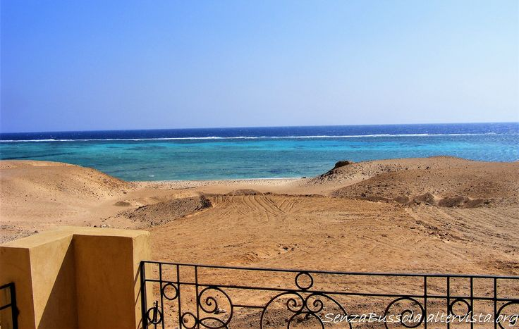 Marsa Alam, Egitto - Panorama dalla terrazza
