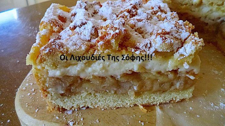 Μηλόπιτα+με++μπισκοτένια+ζύμη,γεμιστή+με+τριμμένα+μήλα+και+κρέμα+βανίλιας!