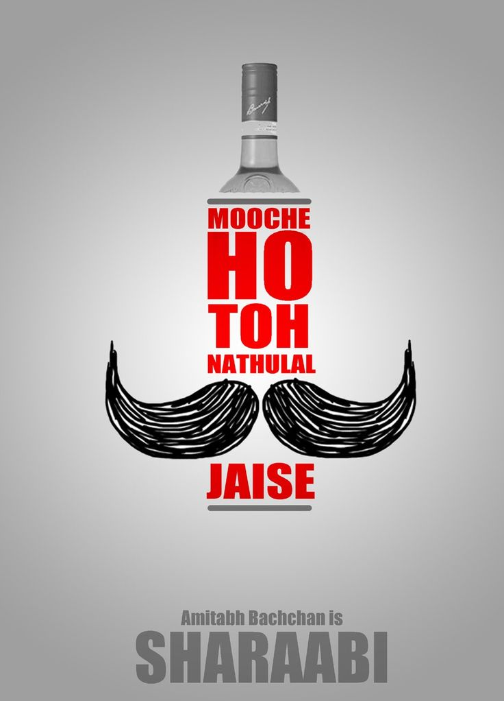 Some of the most creative Minimal Bollywood Movie Posters.  #Bollywood #Sharaabi #AmitabhBacchan