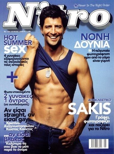 I used to promote Sakis Rouvas, a big star in Greece, when I worked at Universal Music France.