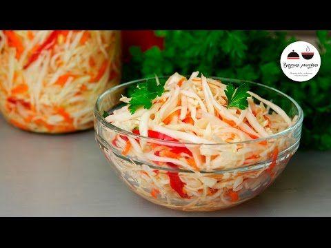 Маринованная капуста БЫСТРАЯ Вкусный салат на каждый день! Pickled Cabbage Fast - YouTube