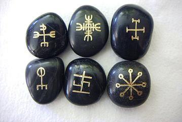 şamanizm sembolleri - Google'da Ara