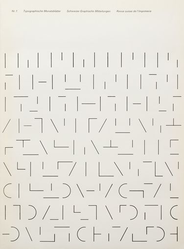 Cover from 1966 issue 1 of Typographische Monatsblätter [by André Gürtler] The love how the designer obscured the typography and created an aesthetic white space.