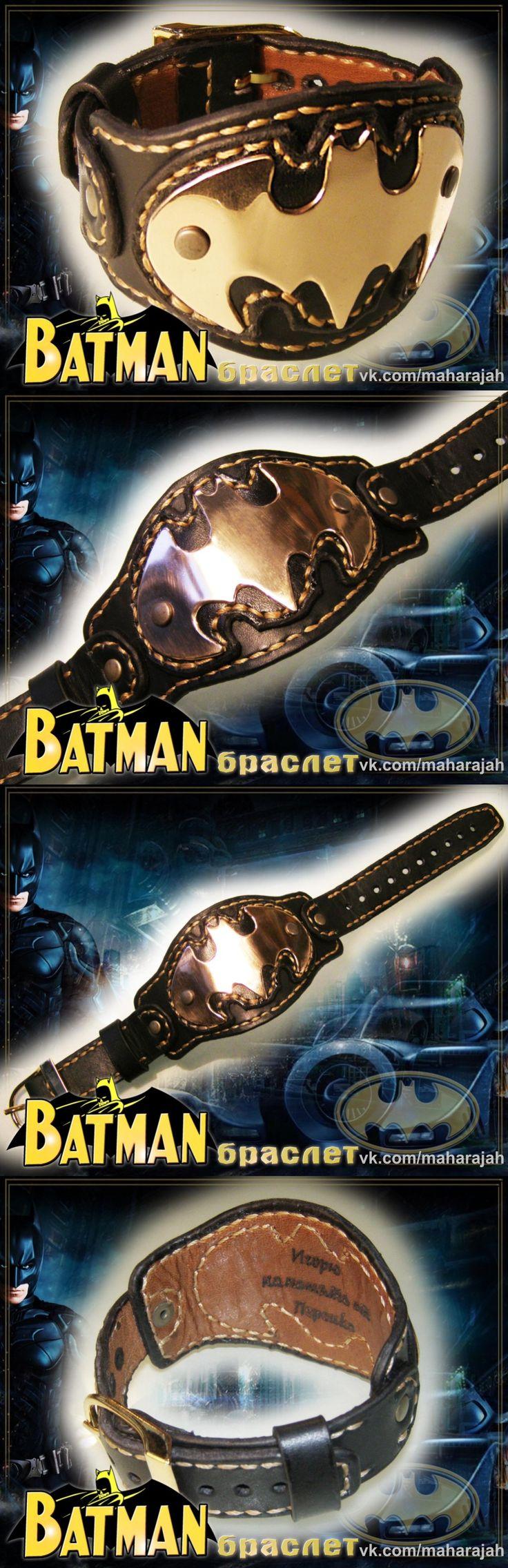 bracelet Batman браслет Бетмен  #Batman_bracelet #БраслетБэтмена Кожа юфть, латунная накладка, вырезанная вручную. На подкладе подарочная надпись. Прошивка в две иглы седельным швом. Пряжка-застежка с возможностью регулирования длины