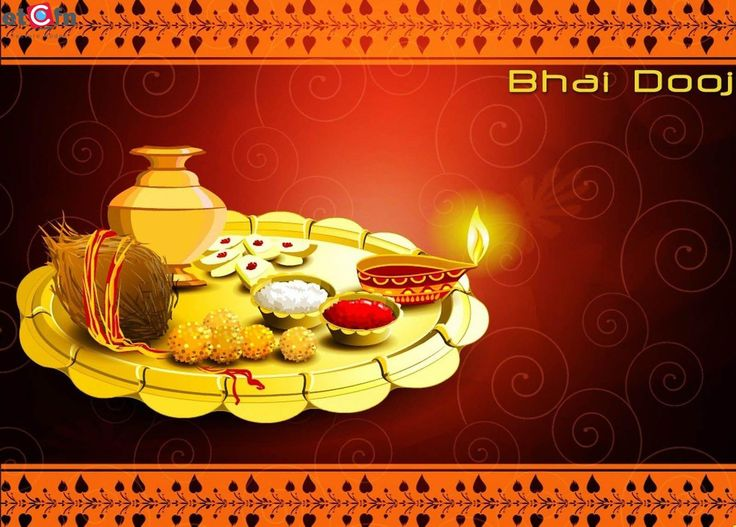 Bhai Dooj Images and Wishes 2016
