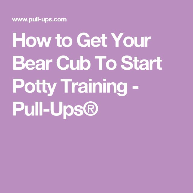 How to Get Your Bear Cub To Start Potty Training - Pull-Ups®