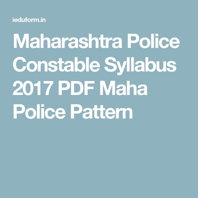 Maharashtra Police Constable Syllabus 2017 PDF Maha Police Pattern