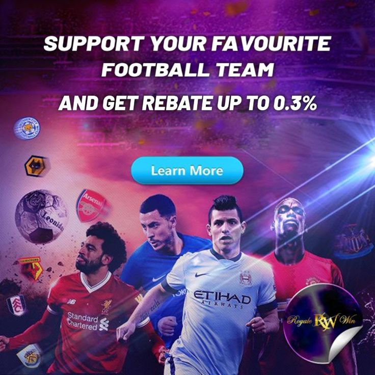 Royalewin gives you the best sportbook rebate up to 0.3