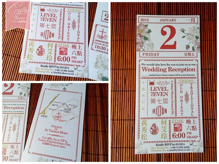 Traditional Chinese Calendar Inspired Wedding Invitation Card