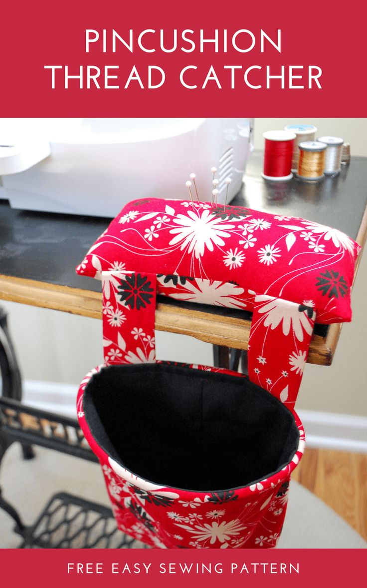 DIY Pincushion Thread Catcher free sewing pattern and tutorial. This is an easy beginner sewing project! Make one for your sewing machine, or give it as a DIY gift! #sewing #freesewingpattern #sewingpattern #sew