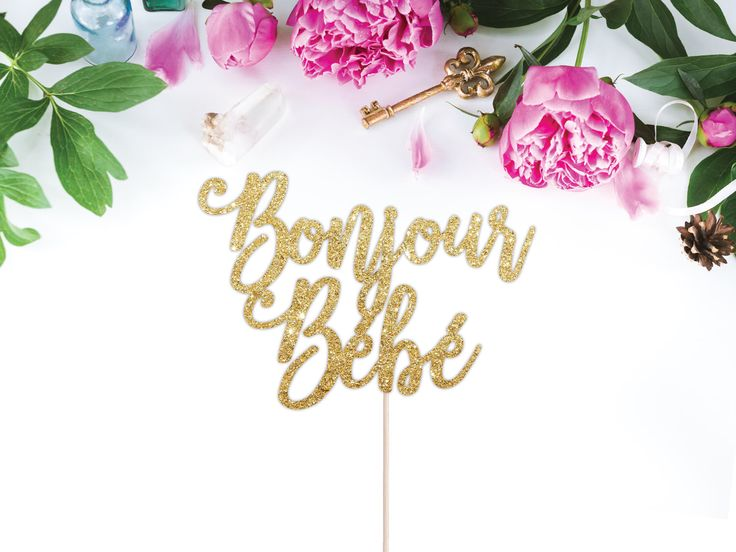 Bonjour Bebe Cake Topper - Paris Themed Baby Shower - French Baby Shower - French Cake Topper - Paris Cake Topper - Eiffel Tower Cake Topper by TopperAndTwine on Etsy https://www.etsy.com/listing/493910997/bonjour-bebe-cake-topper-paris-themed
