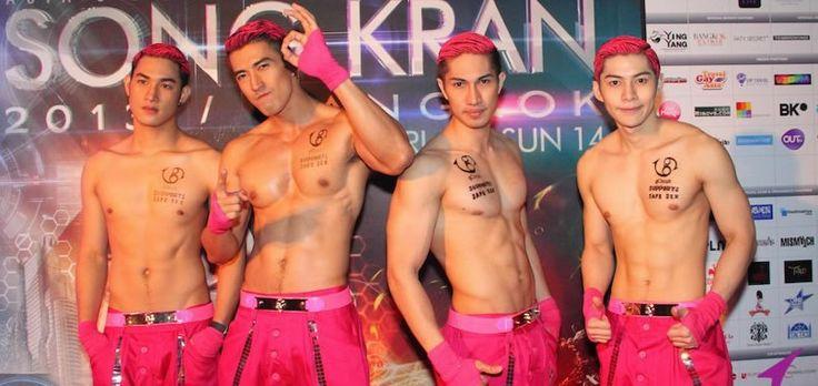 dildos for gay men
